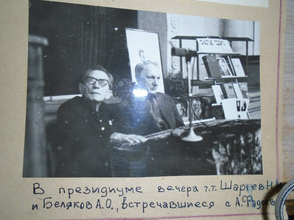27 мая читающая Россия отметила День библиотек.