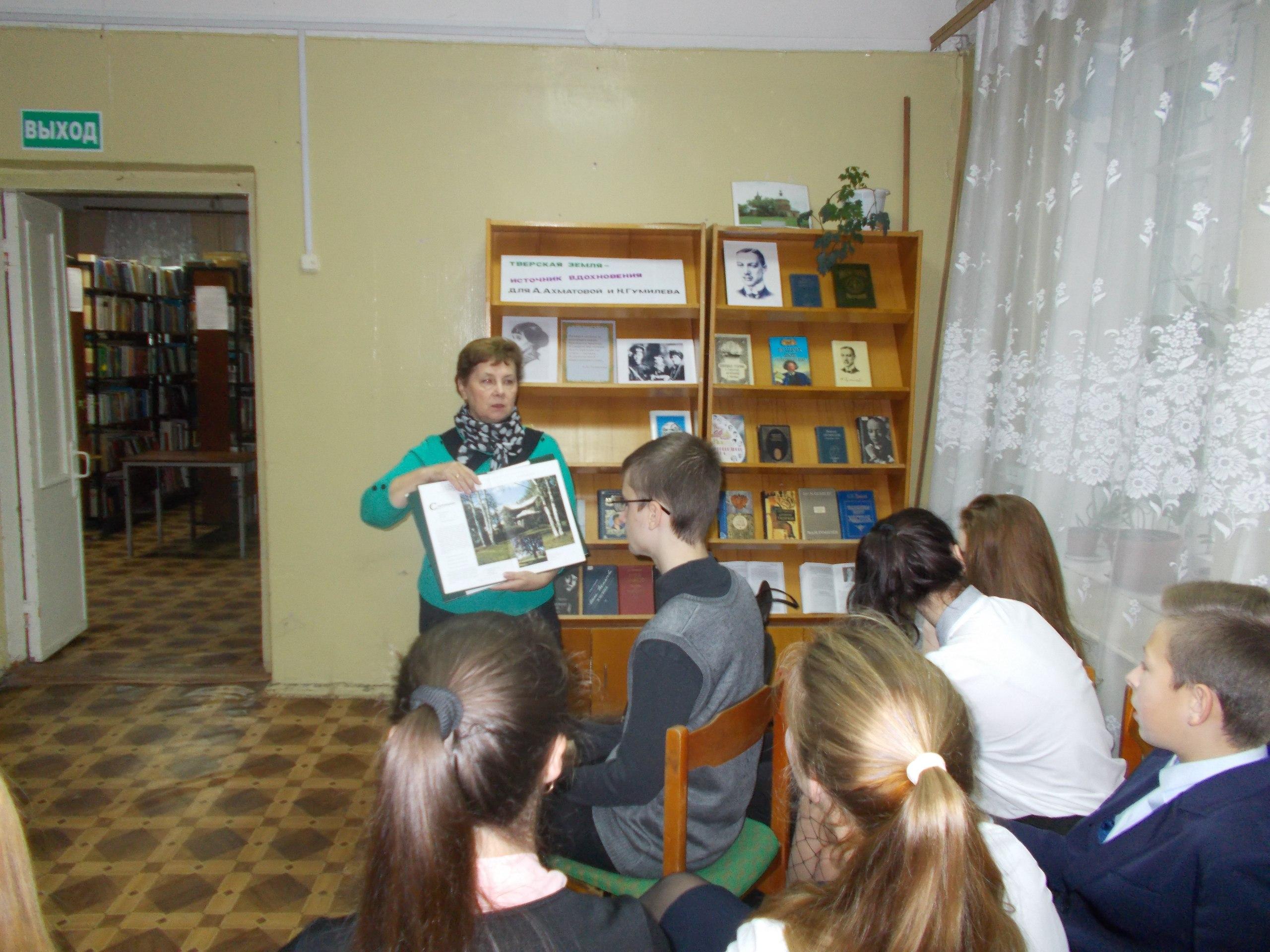 о творчестве А.Ахматовой и Н.Гумилёва