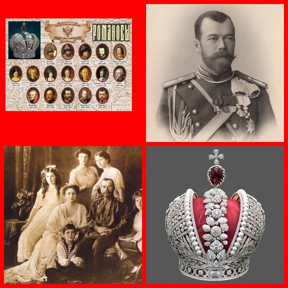 150-летие Николая II